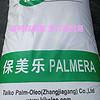 十六酸 泰柯棕榈酸A9816 软脂酸 *