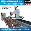 供应可定制三轴立式精密铝型材数控加工中心 智人CNC设备