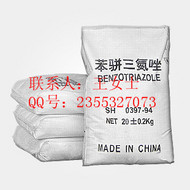 生产厂家  海藻酸钠 食品级  报价 南京江苏