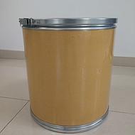 呋喃西林    (注:本化工产品仅供出口中,违者自负)。