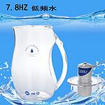 舒曼波7.8赫兹低频共振活水仪 只需30分钟就能共振出人体细胞需要的活性水