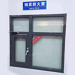 钢质隔热防火窗 防火窗厂 防火窗生产厂家