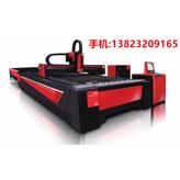百超迪能高功率光纤激光切割机 IPG DNE1540,DNE2060