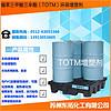 环保增塑剂 TOTM 对苯偏苯类 * 耐热增塑剂