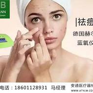 医疗美容行业兴起的美容疗法,赫尔曼蓝氧治疗仪