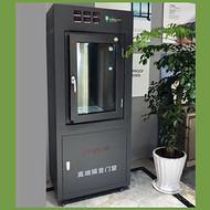 断桥式门窗隔音隔热广西南宁市兰思仪器LS-C006柳州市 三合一体验箱三性检测仪