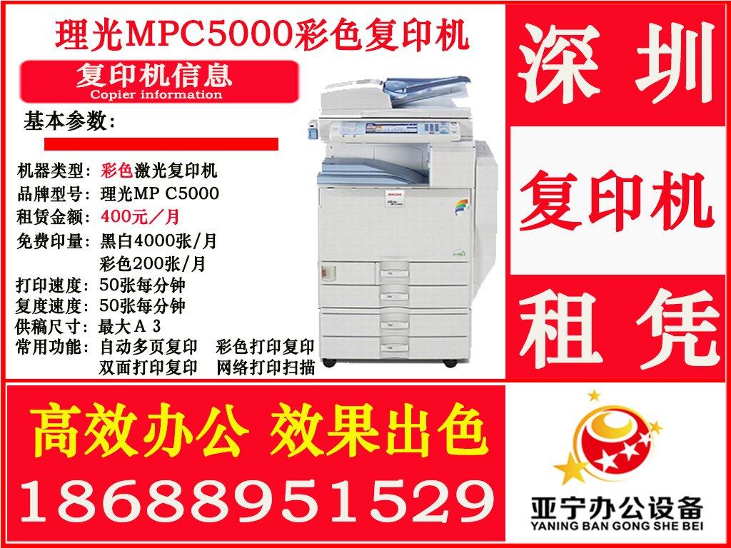 复印机,打印机耗材 (8)