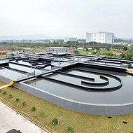 VRA-Ⅱ型混凝土结构防腐防水涂料