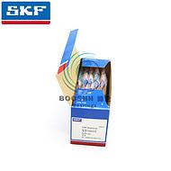 SKF627/629/607进口深沟球轴承 电机轴承工程机械轴承 内燃机轴承
