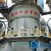 大型日产1000吨立式水泥立磨生产线报价