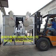 鑫勇 XY-003猪头刨毛机 一次处理11个猪头 质量可靠