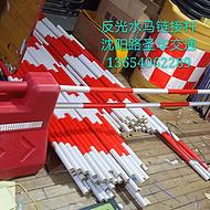 沈阳530*530mm水马隔离墩链接杆批发