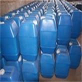 伯克力耐高温橡胶硫化离型剂