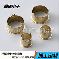 不锈钢电水壶铜圈 冲压件 拉伸件