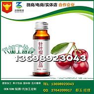 黑龙江种植基地来料树莓果汁饮料OEM生产企业