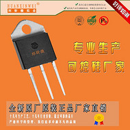 BTA41-1800B专业可控硅生产厂家HXW可控硅厂家
