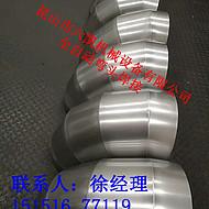 生产加工 无缝弯头 焊接风管弯头 焊接排风管\焊接管接头