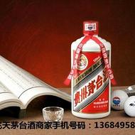 盐田回收茅台酒,1680茅台酒回收价格