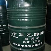 *佳化三乙醇胺 助磨剂原料 洗涤剂原料 现货供应