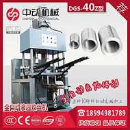 DGS-40Z全自动液压攻丝机,攻牙机。