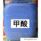 *鲁西甲酸 85蚁酸 橡胶 皮革清洗剂 现货供应