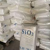 沉淀法白炭黑 气相法二氧化硅粉 橡胶增强剂 防结块剂 现货供应
