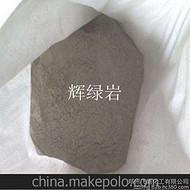 *铸石粉 灰绿岩粉 耐酸耐腐蚀材料 现货供应