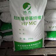 *羟丙基甲基纤维素10万粘度 HPMC 建筑胶粉 免熬建筑胶水原料