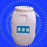 *索普漂粉精 高效漂白粉 次氯酸钙 现货供应