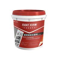 K11通用型防水浆料(E-100)