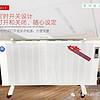 碳纤维电暖器 供应商