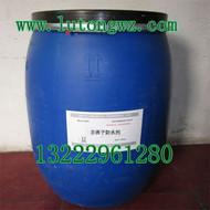 非离子防水剂非离子防水防油剂