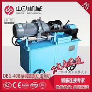 DBG-40钢筋剥肋滚丝机供应