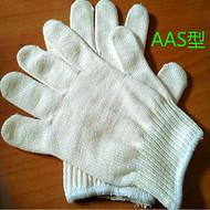 劳保线手套棉纱手套400克500克600克700克800克900克集芳报价