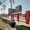 党建村牌宣传栏郑州中恒标识设计制作