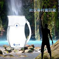 霍沃小分子低频共振活水仪厂家批发直销会销价格咨询