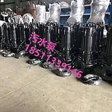 65WQ25-30-4潜水排污泵/无堵塞潜水排污泵  厂家 批发零售