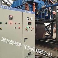绕线式电机液阻起动装置在破碎机上的现场操作运用