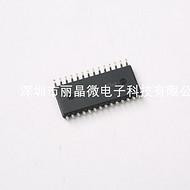 多分钟定时IC芯片方案开发