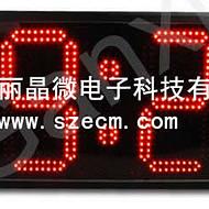 定时器IC芯片方案开发,IC定时器多组***
