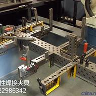 三维柔性焊接夹具、柔性焊接工装 、三维柔性焊接工装
