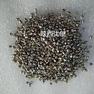 化工 电子 行业用镍颗粒 耐腐蚀 导电性能好 添加剂用 粒度按需求 φ3*3 φ6*6 φ2*2 片状颗粒
