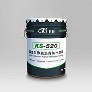 科顺KS-520蠕变型橡胶沥青防水涂料