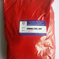 耐晒艳红BBC-2BP耐晒艳红2BP生产厂家