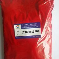 立索尔洋红4BP塑料色母粒染色颜料