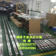汕头HG5玻璃管液位计图片,广东一体化XYCS-661超声波液位计价格