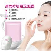 化妆品OEM/ODM代加工一站式服务 高端修复蚕丝面膜植物配方,修复镇定敏感