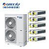 北京格力中央空调家用别墅系列GMV-H140WL/C      用电省一半