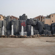 平顶山水泥塑石假山|千层石假山价格|斧劈石假山厂家
