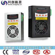 攸胜科技 CSL-8060微型电柜除湿器 开关柜除湿装置 60W功率